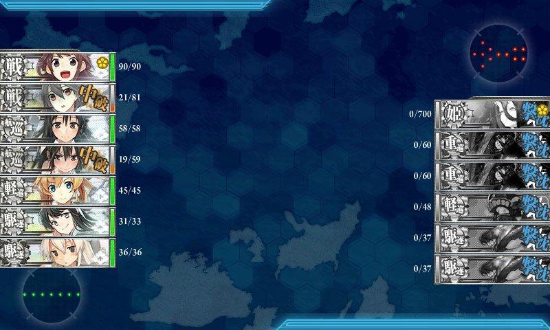 f:id:tikuwa_ore:20180305230529j:plain
