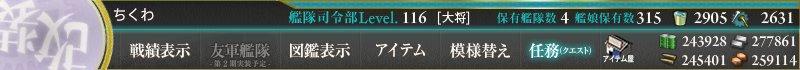 f:id:tikuwa_ore:20180309153142j:plain