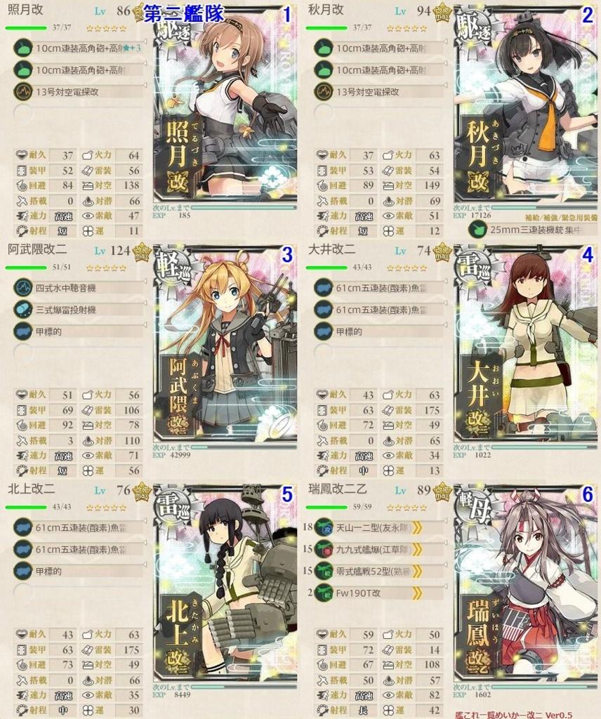 f:id:tikuwa_ore:20180320193150j:plain