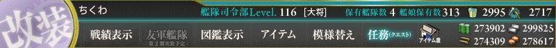 f:id:tikuwa_ore:20180320194624j:plain