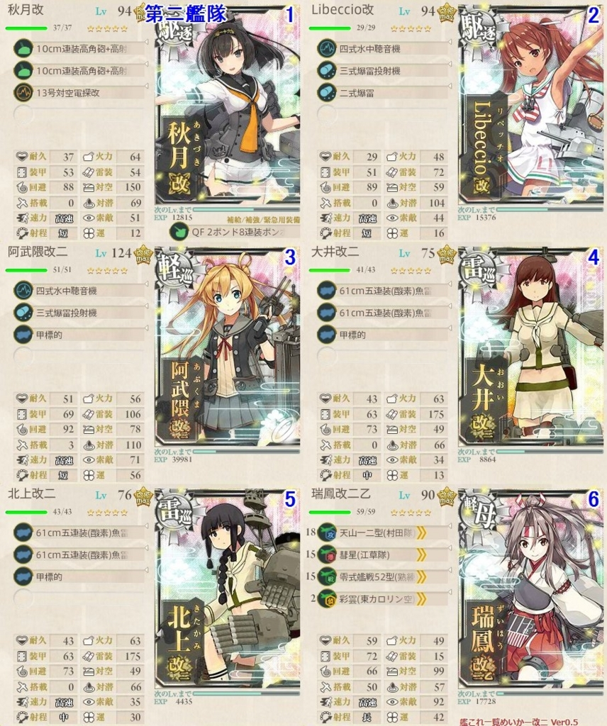 f:id:tikuwa_ore:20180320200109j:plain