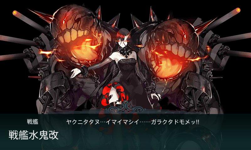 f:id:tikuwa_ore:20180320201733j:plain