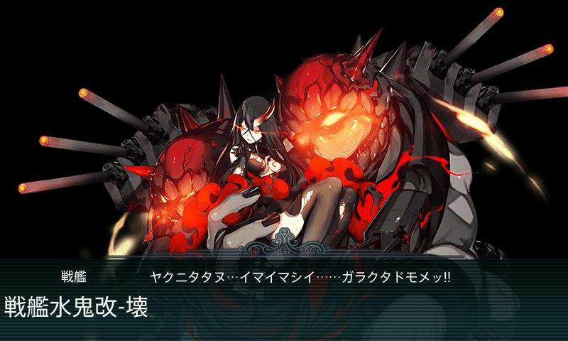f:id:tikuwa_ore:20180320202035j:plain