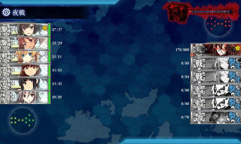 f:id:tikuwa_ore:20180320202258j:plain