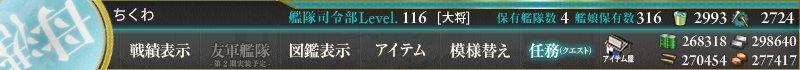 f:id:tikuwa_ore:20180320203135j:plain