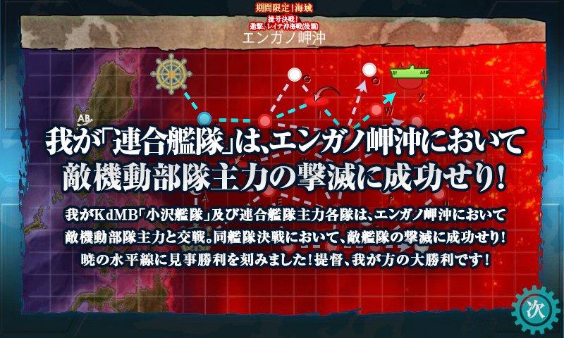 f:id:tikuwa_ore:20180321235655j:plain