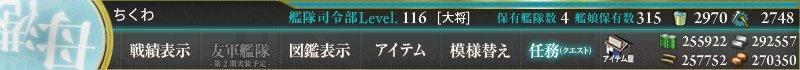 f:id:tikuwa_ore:20180321235848j:plain