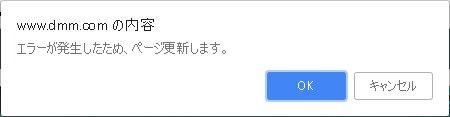 f:id:tikuwa_ore:20180514142907j:plain