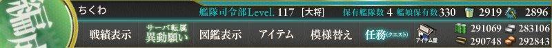 f:id:tikuwa_ore:20180613110449j:plain