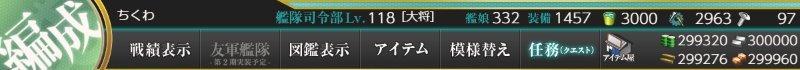 f:id:tikuwa_ore:20180914131505j:plain
