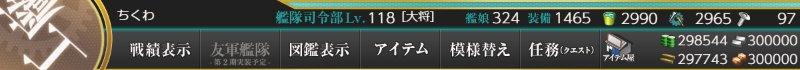 f:id:tikuwa_ore:20180914131512j:plain