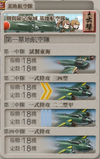 f:id:tikuwa_ore:20180914195526j:plain