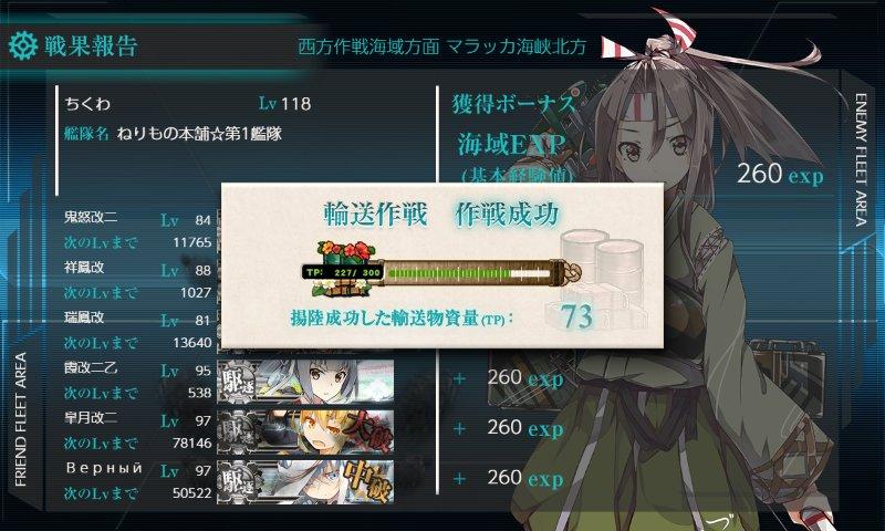 f:id:tikuwa_ore:20180914200435j:plain
