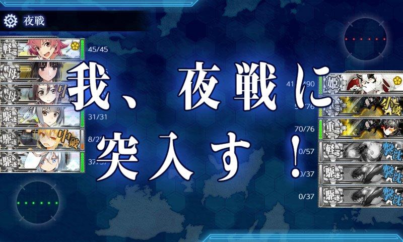 f:id:tikuwa_ore:20180914200625j:plain