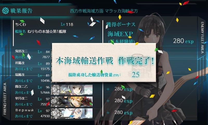 f:id:tikuwa_ore:20180914200633j:plain