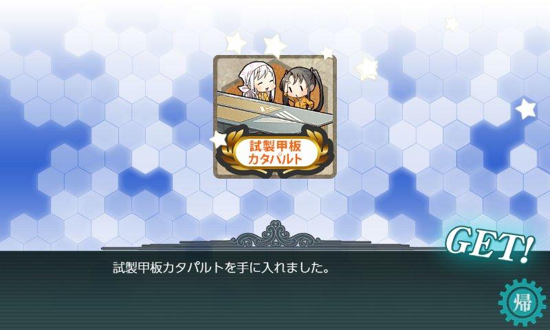 f:id:tikuwa_ore:20180916171235j:plain
