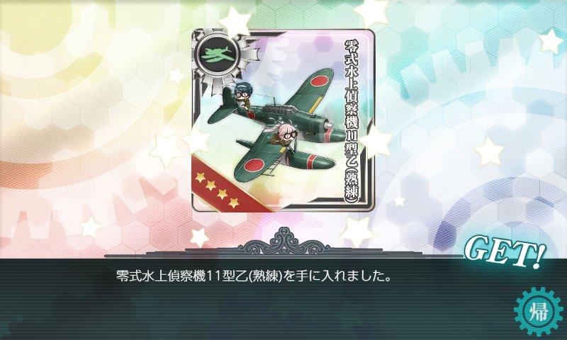 f:id:tikuwa_ore:20180916171307j:plain