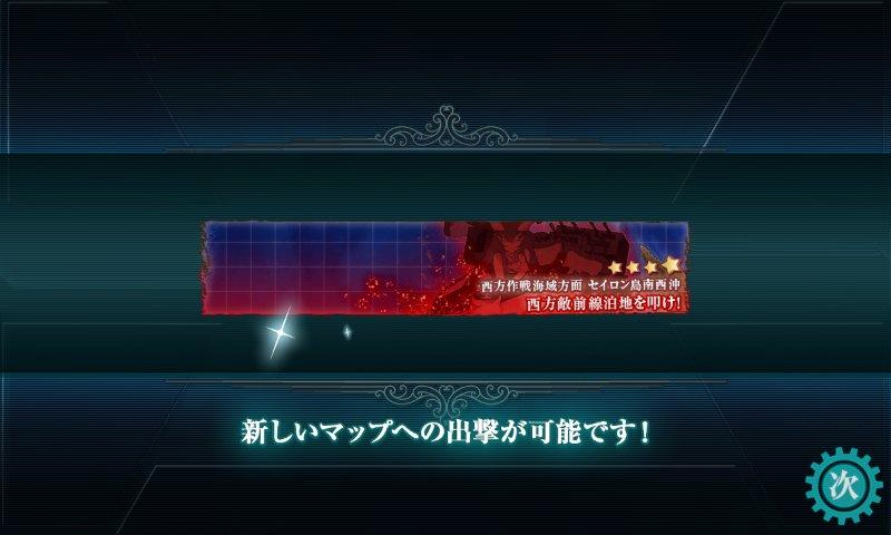 f:id:tikuwa_ore:20180916171606j:plain