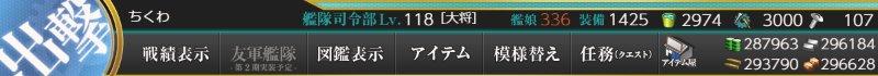 f:id:tikuwa_ore:20180916171619j:plain