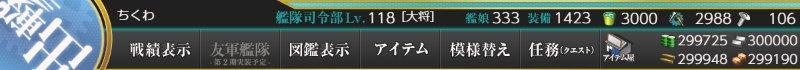 f:id:tikuwa_ore:20180916171735j:plain