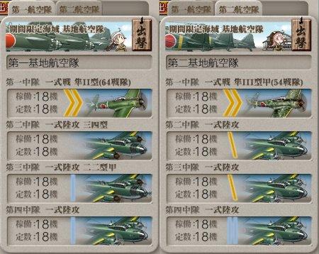 f:id:tikuwa_ore:20180920050652j:plain
