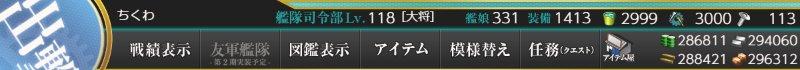 f:id:tikuwa_ore:20180920053042j:plain