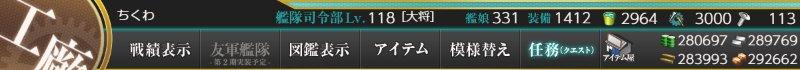 f:id:tikuwa_ore:20180920053050j:plain