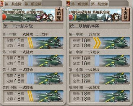 f:id:tikuwa_ore:20180920054440j:plain