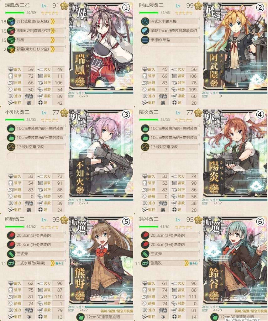 f:id:tikuwa_ore:20180920234842j:plain