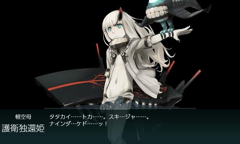 f:id:tikuwa_ore:20180920235759j:plain