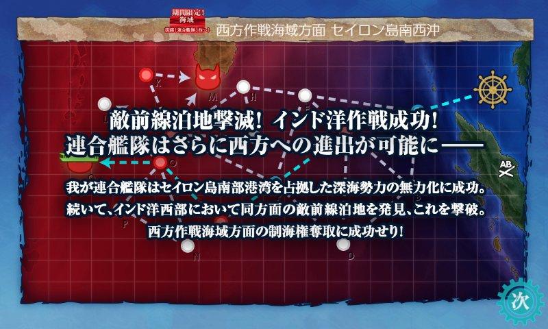 f:id:tikuwa_ore:20180921000950j:plain