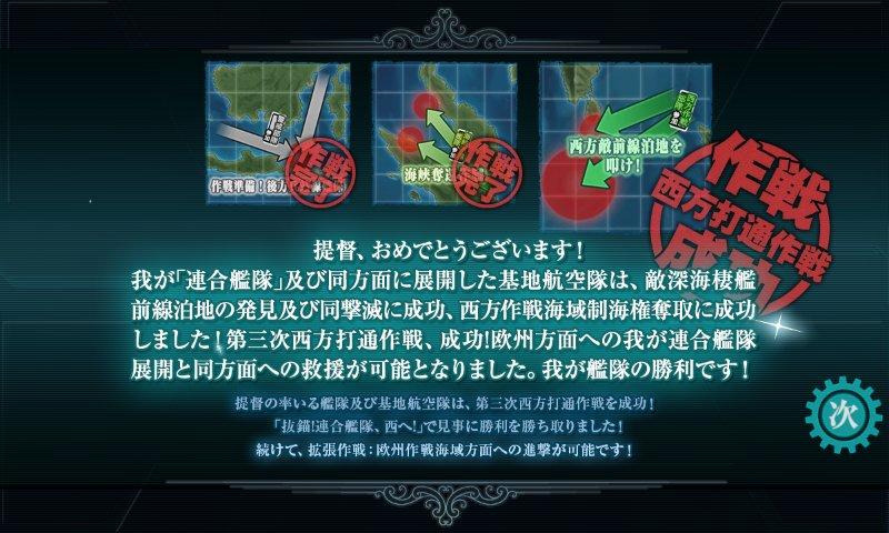 f:id:tikuwa_ore:20180921001112j:plain