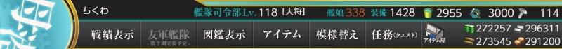 f:id:tikuwa_ore:20180921001151j:plain