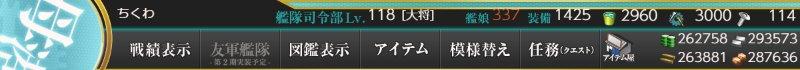 f:id:tikuwa_ore:20180921234443j:plain