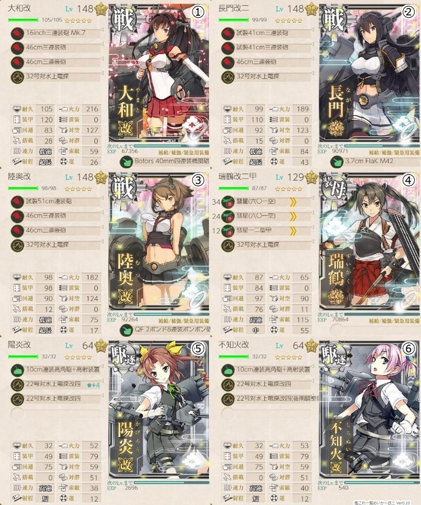 f:id:tikuwa_ore:20180925214225j:plain