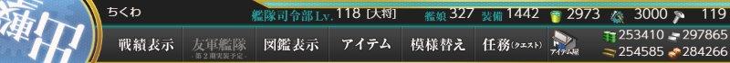 f:id:tikuwa_ore:20180925225515j:plain