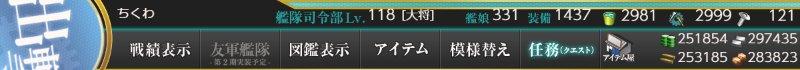 f:id:tikuwa_ore:20180927044407j:plain