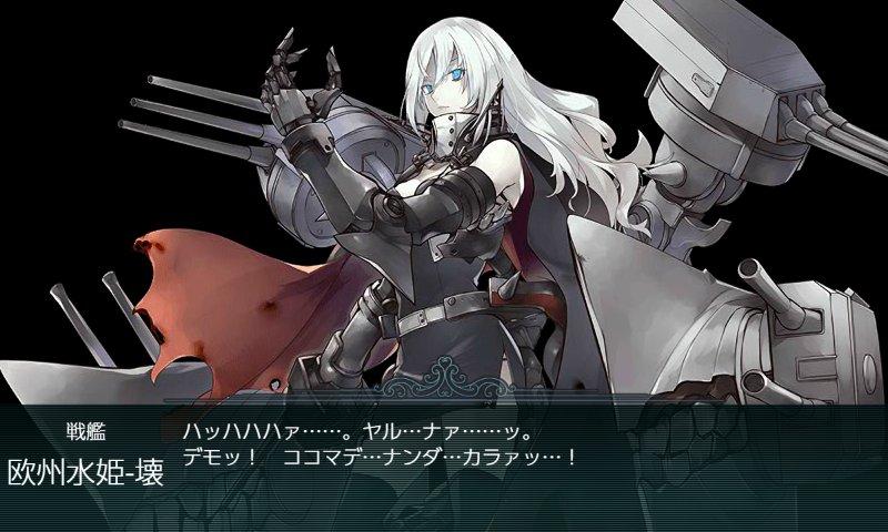 f:id:tikuwa_ore:20180929024319j:plain