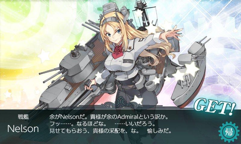 f:id:tikuwa_ore:20180929024600j:plain