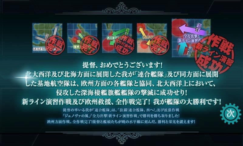 f:id:tikuwa_ore:20180929024705j:plain