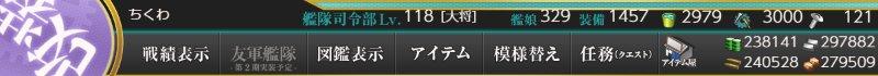 f:id:tikuwa_ore:20180929030539j:plain