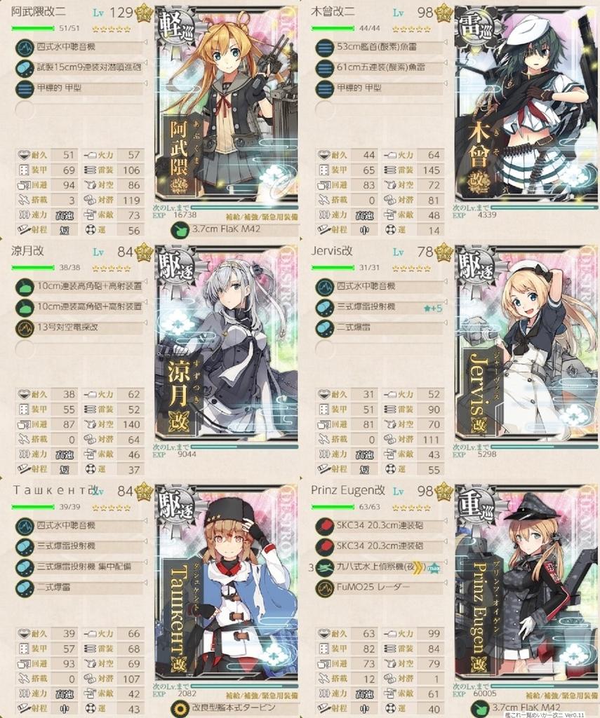 f:id:tikuwa_ore:20181001125857j:plain
