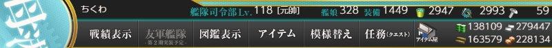 f:id:tikuwa_ore:20181010021214j:plain