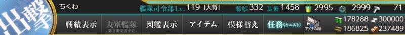 f:id:tikuwa_ore:20181018210740j:plain