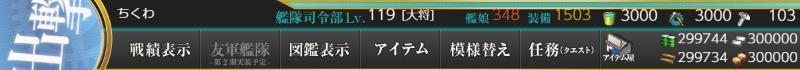 f:id:tikuwa_ore:20181209100811p:plain