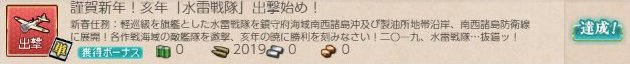f:id:tikuwa_ore:20190106014355j:plain