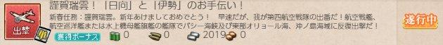 f:id:tikuwa_ore:20190106014915j:plain