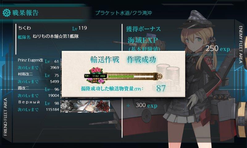f:id:tikuwa_ore:20190109024359j:plain