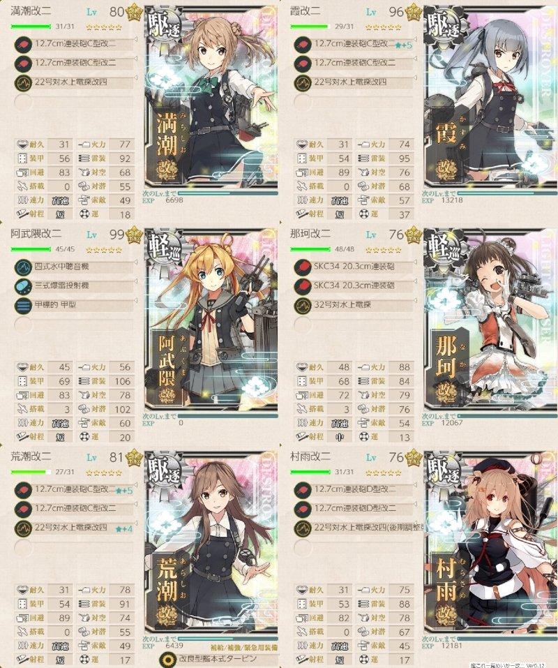f:id:tikuwa_ore:20190109024932j:plain