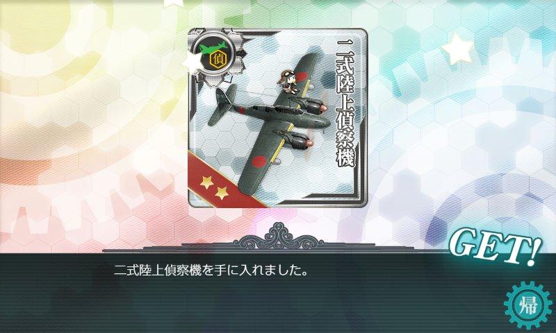 f:id:tikuwa_ore:20190109030640j:plain